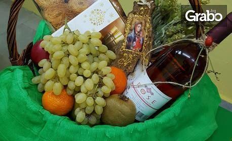 Празнична кошница за Нова година, Коледа или имен ден