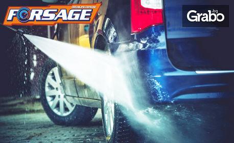 Комплексно почистване или VIP външно измиване на лек автомобил, миниван или джип