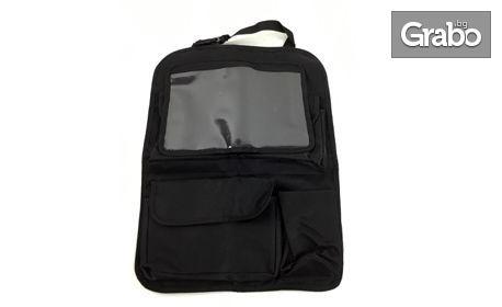 Органайзер за кола Priva Car - протектор за седалка с джоб за таблет