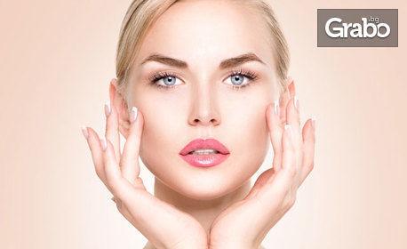 Диамантено микродермабразио на лице, плюс ампула Babor, маска и финален продукт