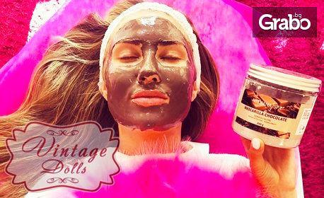 Шоколадов ритуал за лице, плюс ламиниране и боядисване на мигли