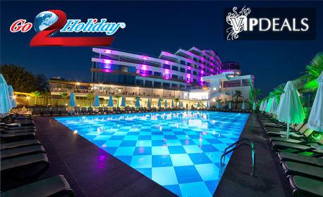 Луксозна лятна почивка в Анталия! 7 нощувки на база All Inclusive в хотел 5*, плюс самолетен транспорт