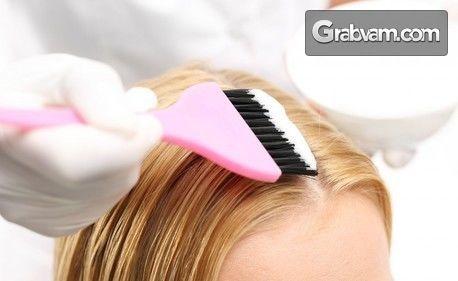 Подстригване, или боядисване на коса, маска и оформяне със сешоар