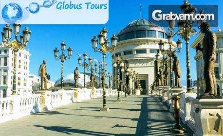Еднодневна екскурзия до Скопие на 6 Април