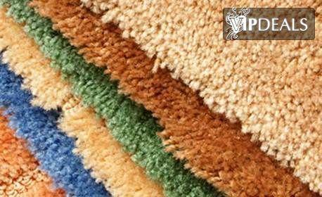 Безпрахово тупане с Rainbow и изпиране с професионална екстракторна машина - на мека мебел, килим или единичен матрак