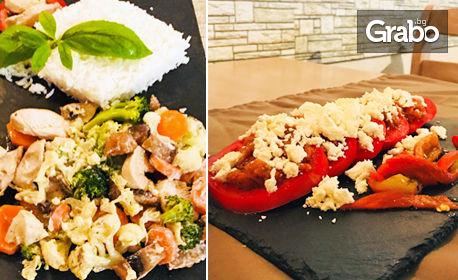 Куверт за един човек - салата, основно ястие и десерт, по избор