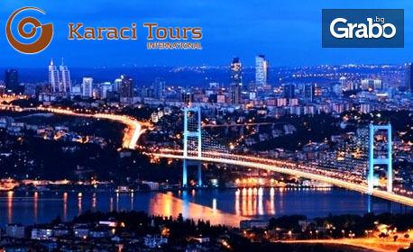 Екскурзия до Истанбул, Чорлу и Одрин! 2 нощувки със закуски, плюс транспорт от Варна и Бургас и туристическа програма