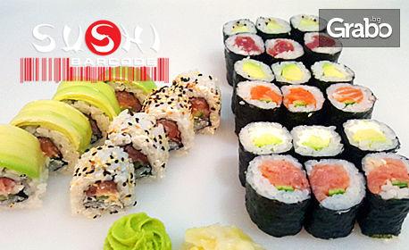 Суши сет Комбо Баркод с 26 хапки