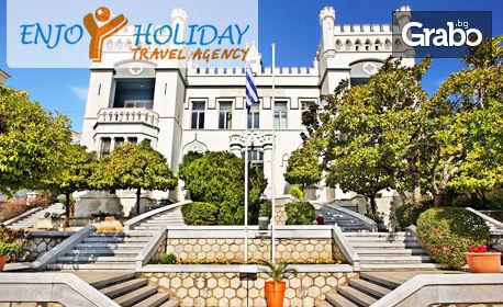 Гръцки уикенд - Кавала, Порто Лагос и Александруполи! 2 нощувки със закуски, плюс транспорт и плаж в Неа Ираклица