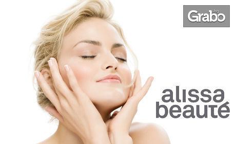Дълбоко почистване на лице, плюс безиглена мезотерапия
