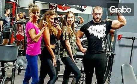 3 фитнес тренировки с персонален инструктор Алекс Киров във Фитнес Титаниум