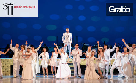 """Комедийният мюзикъл """"Компания"""" с артистите на Народния театър, на 24 Април"""