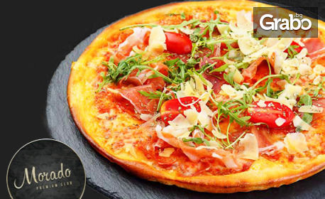Пица или бургер, по избор - за консумация на място или за вкъщи