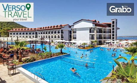 Почивка в Дидим през Септември или Октомври! 7 нощувки на база 24 часа All Inclusive в Хотел Ramada Resort Akbuk****+