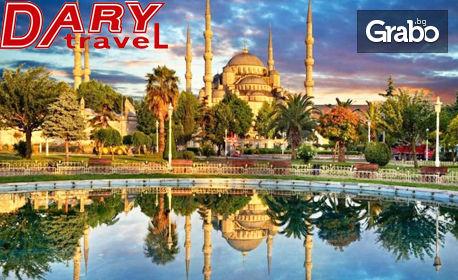 Екскурзия до Истанбул през Октомври! 2 нощувки със закуски, плюс транспорт