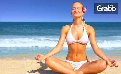 Йога за здраве и хармония! Месечна карта за 4 или 8 посещения