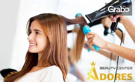 Подстригване и масажно измиване на коса, плюсподхранваща маска и оформяне със сешоар