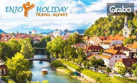 Виж Любляна, Верона, Венеция и Падуа! 5 нощувки със закуски, плюс транспорт и посещение на пещерата Постойна