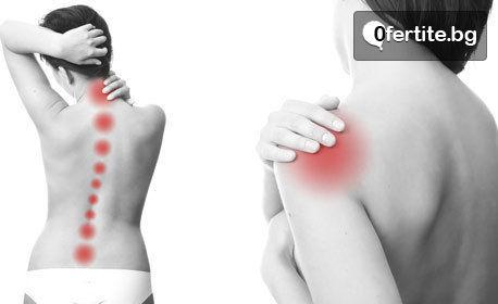 Терапевтичен масаж - частичен или на цяло тяло