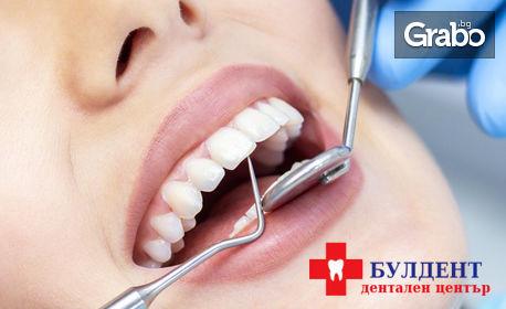 Изработване и поставяне на изцяло циркониева зъбна коронка - компютърно проектирана, безвредна и естетически съвършена