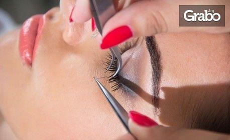 """Изразителен поглед! Поставяне на мигли с метод по избор - """"косъм по косъм"""" или 3D"""
