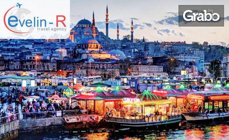 Екскурзия до Истанбул през Май! Нощувка със закуска и транспорт