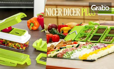 Оригинално кухненско ренде Nicer Dicer Plus с 19 части - произведено в Германия