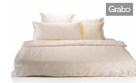 Единичен, двоен или макси спален комплект от памучен сатен в цвят по избор