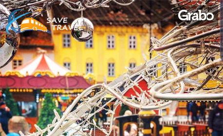 Предколедна екскурзия до Сибиу и Букурещ! 2 нощувки със закуски, плюс транспорт и посещение на Коледния базар
