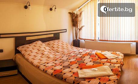 Почивка в самостоятелна къща в Доспат! 2 нощувки за до шестима, с възможност за закуска