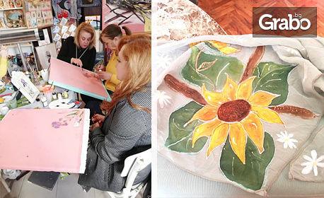 2 часа рисуване върху копринен шал