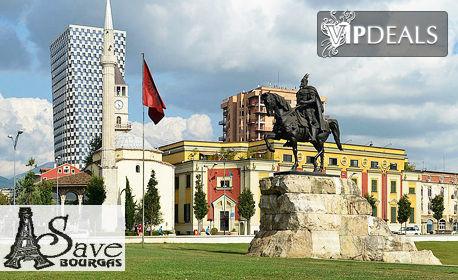 За 6 Септември до Македония и Албания! 5 нощувки със закуски и вечери, плюс транспорт
