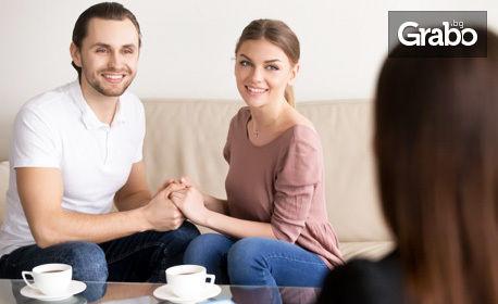 Консултация с психолог - за дете, за възрастен или за двойка