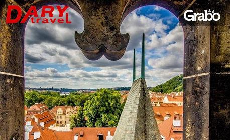 Екскурзия до Прага, Виена, Братислава и Будапеща през Декември! 3 нощувки със закуски, плюс транспорт