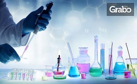 За откриване предразположеност към алергия! Изследване на Imunoglobulin E total
