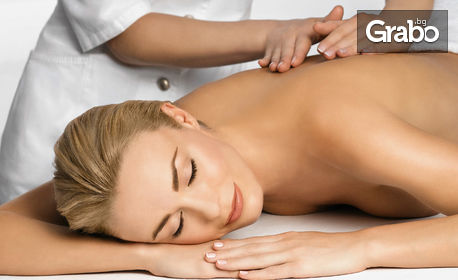 Пакет с 3 масажа на цяло тяло с ароматни масла по избор