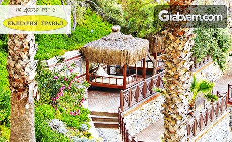 Луксозна майска почивка в Кушадасъ! 7 нощувки на база Ultra All Inclusive в Хотел Ladonia Adakule*****
