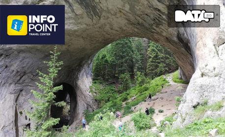 През Октомври до Триград, Борино, Широка лъка и пещерите Ягодинска и Дяволското гърло! 2 нощувки със закуски и транспорт