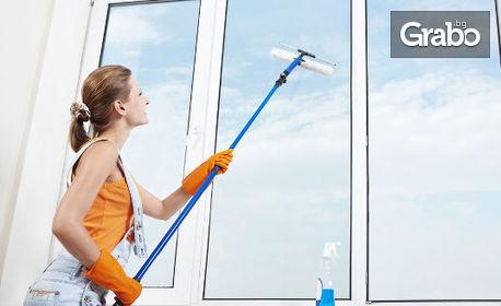 Почистване на апартамент или офис до 100кв.м