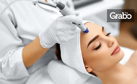 Аква пилинг на лице, плюс водно дермабразио, вакуумно почистване и кислородна терапия, от Козметичен салон Яна