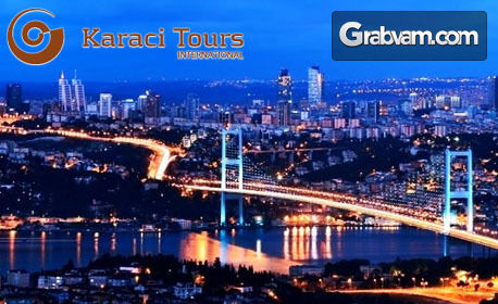 Посрещни 2019г в Истанбул! 3 нощувки със закуски и гала вечеря на яхта по Босфора, плюс транспорт и туристическа програма
