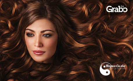 Масажно измиване на коса и прическа - без или със подстригване или полиране и маска