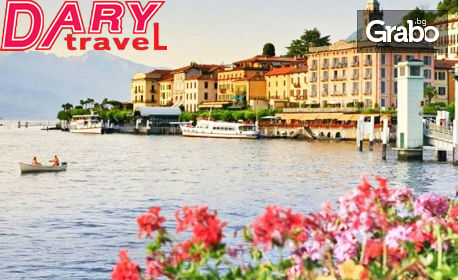 До Милано през Май! 4 нощувки със закуски, плюс самолетен транспорт и възможност за езерата на Алпите и Сейнт Мориц