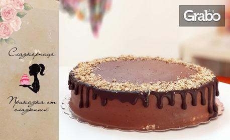 Торта Гараш с 12 парчета