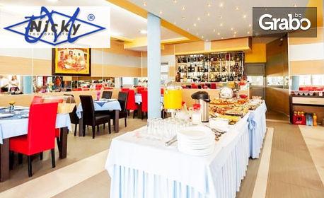 7-дневна почивка на Адриатика през Май! 4 нощувки, закуски и вечери в Хотел Lion 4*, транспорт и посещение на Бар и Подгорица