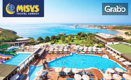 Почивка край Дидим! 7 нощувки на база All Inclusive в Хотел Didim Beach Elegance*****