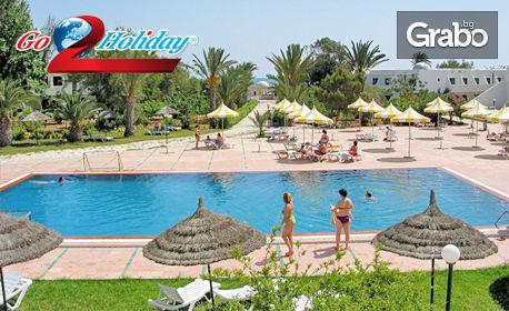 Опознай Тунис! 7 нощувки на база All Inclusive в хотел 3* в района на Сус, плюс самолетен...