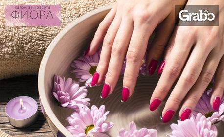 Салон за красота Фиора: 33% отстъпка