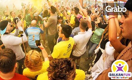 3 нощувки в Паралия Катерини по време на Balkan Fun - най-голямото Балканско парти с 3000 млади хора