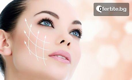 Диамантено или водно дермабразио на лице, плюс RF лифтинг, биолифтинг на околоочен контур, серум и масаж